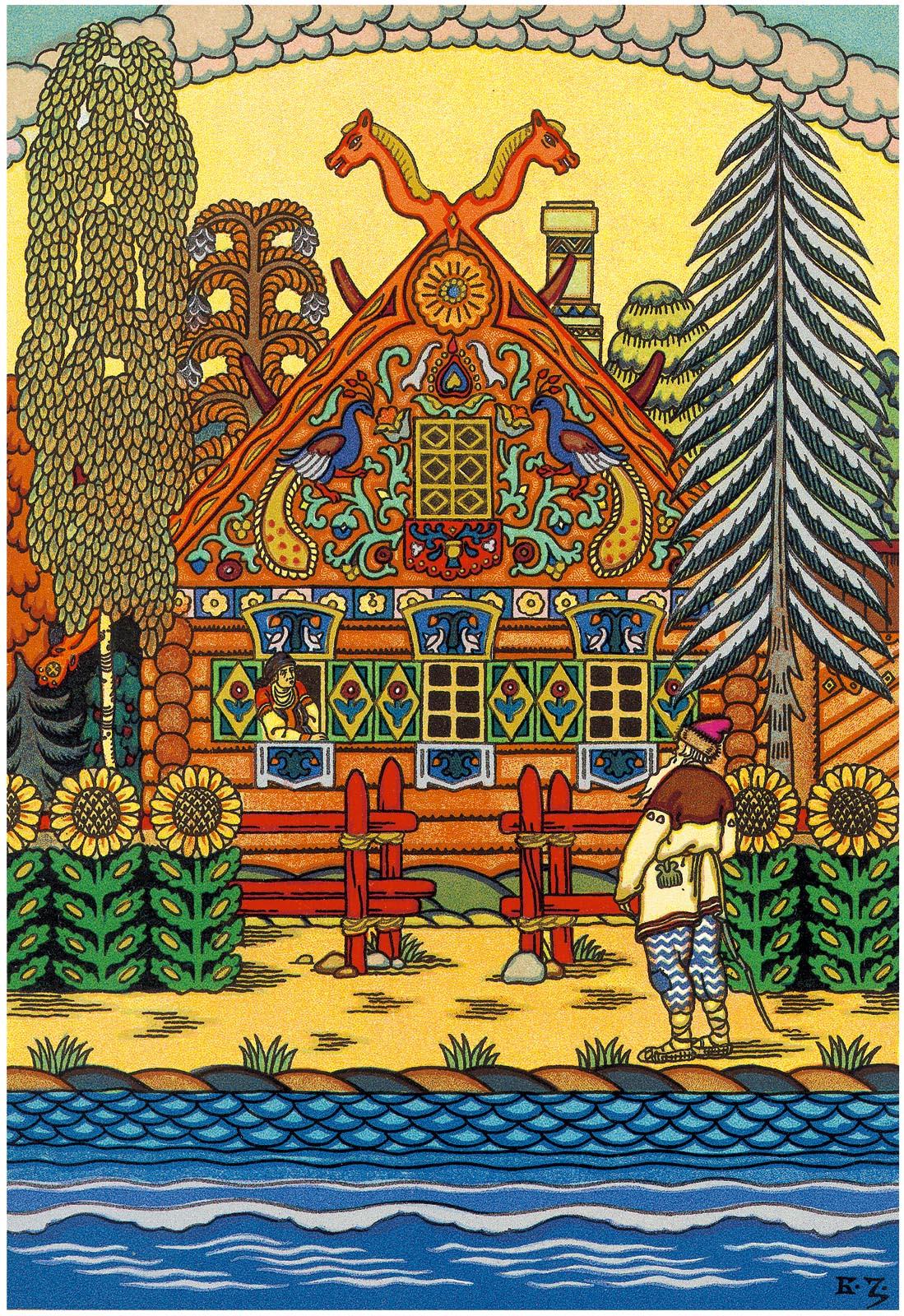 SlavicHouse